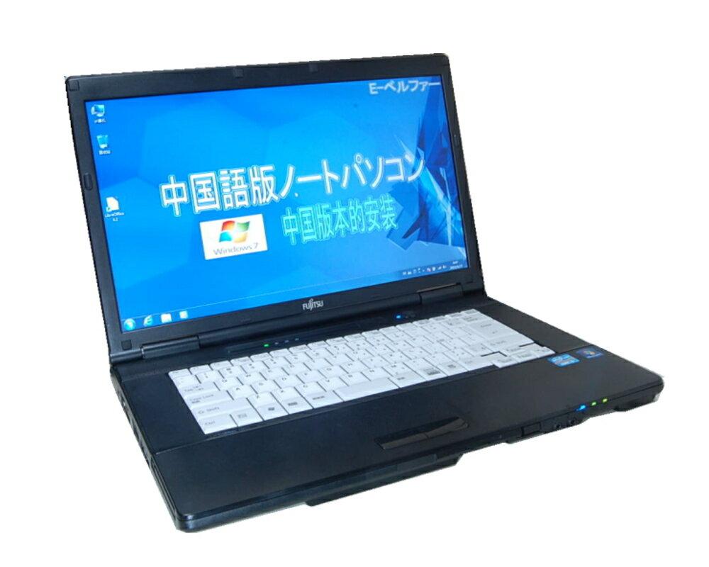 パソコン, ノートPC 90 WINDOWS 7 FUJITSU) A561 Core I5 15HD1366768 DVD 2G WI-FI)