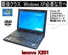 いまさらながらXPXPソフトに最適すぐに活躍XPなら最強モバイルCoreI3搭載LENOVOThinkPadX201i2.0Gメモリ250G英語版XPにも変更可【中古】