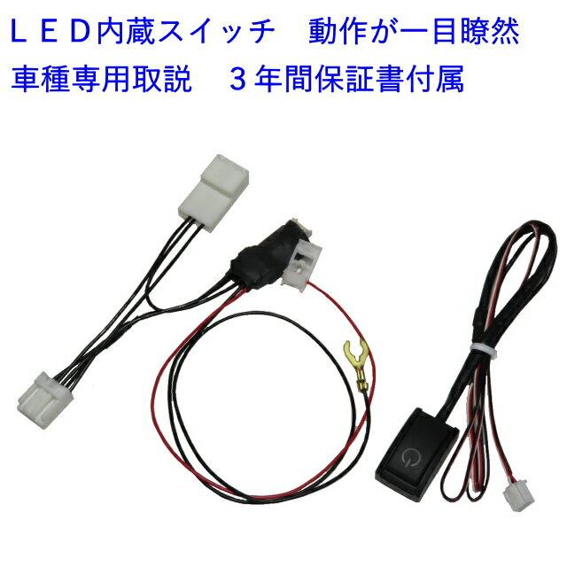 車用品, その他  3 80 LED DOP ZRR80 ZRR85