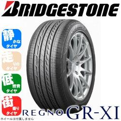 【国産メーカー4本価格】BRIDGESTONEREGNOGR-XI205/65R16当店オススメのタイヤを量販店では有り得ないリーズナブルな価格にてお届け!