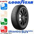 GOODYEAR EfficientGrip SUV HP01 265/70R15 (グッドイヤー エフィシェントグリップ エスユーブイ HP01) 国産 新品タイヤ 4本価格