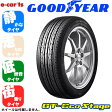 GOODYEAR GT-Eco Stage 165/80R13 (グッドイヤー GT エコステージ) 国産 新品タイヤ 1本価格