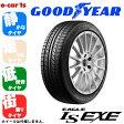 GOODYEAR EAGLE LS EXE 195/50R15 (グッドイヤー イーグル エルエス エグゼ) 国産 新品タイヤ 4本価格