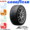 GOODYEAR EAGLE RS SPORT S-SPEC 225/...