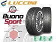 【激安メーカー4本価格】ルッチーニ Buono Sport225/55R16