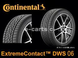 【欧州メーカー1本価格】コンチネンタルExtremeContactDWS06275/35R20欧州生産新車納入シェアNo.1