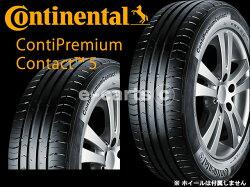 【欧州メーカー4本価格】コンチネンタルContiPremiumContact5215/60R16欧州生産新車納入シェアNo.1