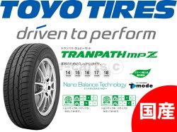 【国産メーカー4本価格】TOYOトランパスmpZ215/55R17日本製造メーカーのトーヨータイヤミニバン専用タイヤ
