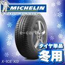 MICHELIN X-ICE XI3 175/70R14 (...