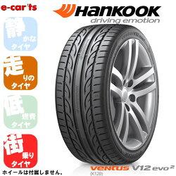 HANKOOKVENTUSV12evo2K120265/30R19(ハンコックヴェンタスV12エヴォ2K120)国産新品タイヤ2本価格