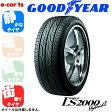 GOODYEAR EAGLE LS2000 Hybrid2 165/50R15 (グッドイヤー イーグル LS2000 ハイブリッド2) 国産 新品タイヤ 4本価格