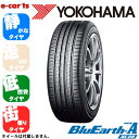 YOKOHAMA BluEarth A AE50 225/35R19 (ヨコハマ ブルーアース エース AE50) 国産 新品タイヤ 4本価格