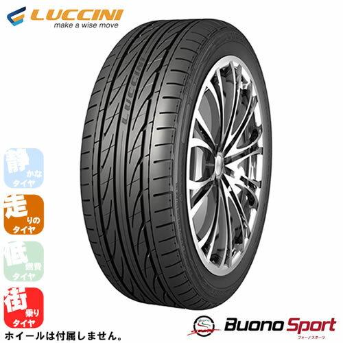 タイヤ, サマータイヤ LUCCINI Buono Sport( ) 17550R16 1