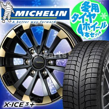 ミシュラン X-ICE XI3+ 送料無料 200系ハイエース専用 weds マッコイズ EP-4 215/65R16 4本セット