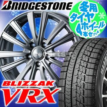 ブリヂストン ブリザック VRX 205/60R16 プリウスα ジューク ヴェルヴァテサリア 送料無料 4本セット