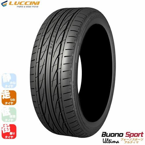 タイヤ・ホイール, サマータイヤ  17550R16 81V (LUCCINI Buono Sport) 1