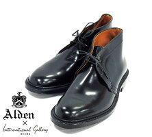 【ALDEN】オールデン×インターナショナルギャラリービームス別注#1340チャッカブーツサイズ8Dシェルコードヴァンバリーラストシューズ紳士靴メンズ未使用品RM1071【中古】【未使用品】