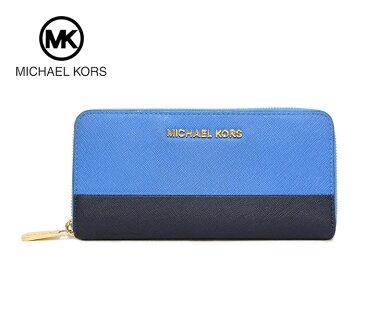 【MICHAEL KORS】マイケルコース バイカラーラウンドファスナー長財布 ブルー×ネイビー 青 紺 レザー ゴールド金具 ON1301【良品】【中古】
