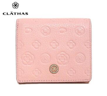 【CLATHAS】クレイサス ヴォワイ 二つ折り 財布 ウォレット シュリンクレザー 牛革 本革 ピンク ON1446【中古】