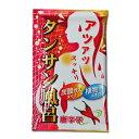 【タンサン風呂 唐辛子】入浴剤透赤色の湯※合わせ買い対象商品-20個でメール便送料無……