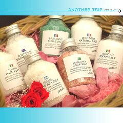 アナザートリップ バスソルト全7種セットバスソルト ギフト 死海誕生日プレゼント 女性入浴剤 …