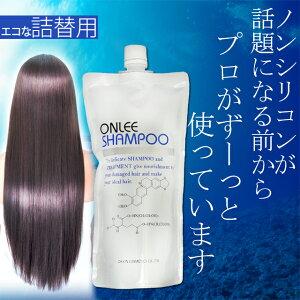 シャンプー シリコン アミノ酸