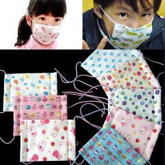 新柄入荷★子供用マスク替えゴムもカラーに!カゼ 花粉症 鼻炎予防 給食用入園 新入学、新学期...
