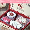 ワンダーバスパーティ WBP-12 石鹸 ギフト 誕生日プレゼント 女性 ふしぎの国のアリス 入浴剤 プチギフト 出産祝い Petite gift