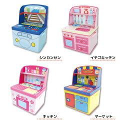 【ままごと収納ボックス】おもちゃ収納