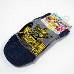 機界戦隊ゼンカイジャー 左右柄違い クルー丈ソックス 15-20cm ゼンカイガオーン&ゼンカイブルーン柄 つまさき藍色 のび〜る&フィット 靴下