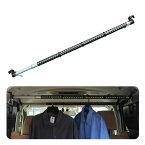 車内伸縮フリーバー車中泊に、アウトドアに必須!車内スペースを有効活用!
