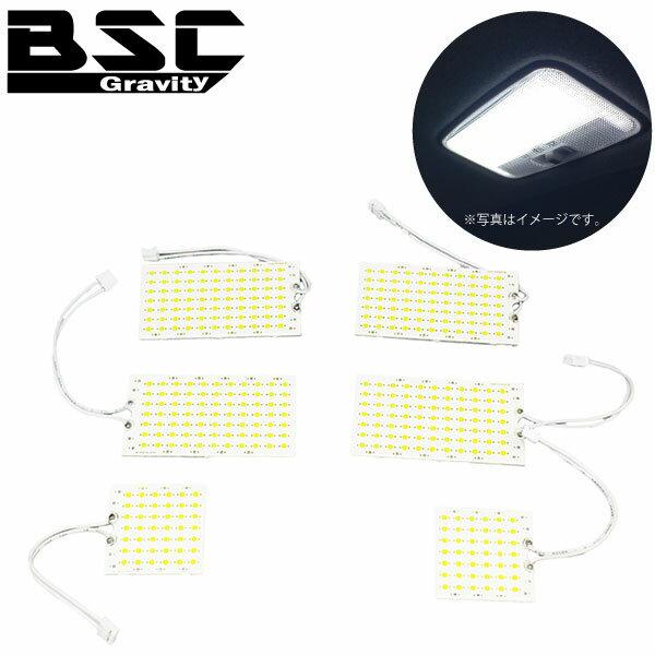 ライト・ランプ, ルームランプ E51LED 1 COBLED