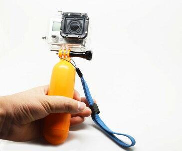 """SOOCOO アクションカメラ用フロートグリップグリップが""""浮き""""にもなる!手を放してしまっても、黄色いボディが超目立つ!水上撮影での必需品!"""