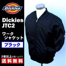 【Dickies】ディッキーズワークジャケットJTC2【ブラック】Lサイズアメリカから直輸入品アウトレット/ディッキーズ/874/デッキーズ/大きいサイズ/メンズ/アメリカ仕様ファスナー/ススタジャン/メンズ/