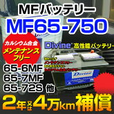 �ڿ��ʡ��ǹ�[MF65-750]��MF���륷���ࢡ�����֥�å����åɢ�65-6MF65-65065-7YR¾�ߴ�