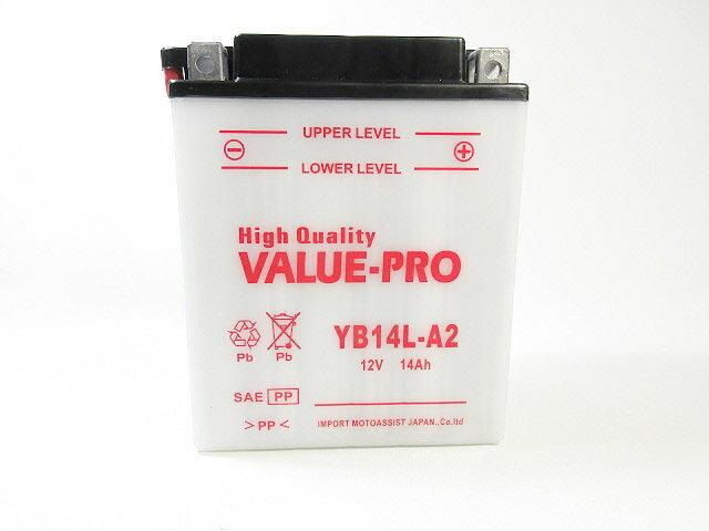 バッテリー, バッテリー本体  VALUE PRO YB14L-A2 SUZUKI GSX-R750 GR71A 77C 7AC GSX750E GS750X GSX750S GR72A GR650GP51A GS650GGP71B GS750GS750 GS750G GS750GLGS750 GT750GT750
