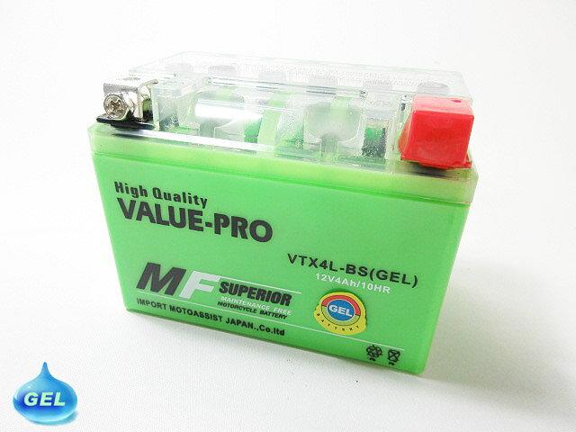 バイク用品, バッテリー GEL VTX4L-BS YT4L-BS GTH4L-BS FT4L-BS DTX4L-BS 50 50 NSR250R FTR250 NS-1 MSX125 X GROM DAX 90