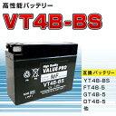 【新品】高性能バッテリー[ヤマハ:50]◆ビーノVINO[5AU,SA10,]◆YT4B-BS,FT4B-5,GT4B-5,DT4B-5...