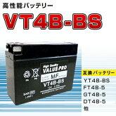 YT4B-BS(FT4B-5,GT4B-5,DT4B-5互換)
