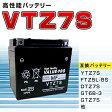 【新品】高性能バッテリー[ヤマハ:〜250]◆WR250R・WR250X[DG15] ドラッグスター250[VG02]◆YTZ7S他互換