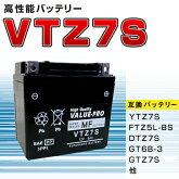 YTZ7S(FTZ5L-BS,DTZ7S,GT6B-3,GTZ7S互換)