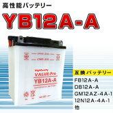 高性能バッテリー[ヤマハ:〜400]◆XJ400・XJ400D・XJ400SP[4GO,5M8,5M9,5L8]