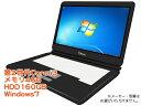 中古ノートパソコン お買い得 Windows7 Core i...