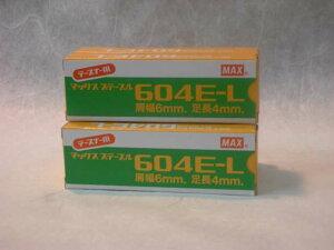 この商品は、マックステープナーHT-A,HT-B、マックス野菜結束機HT-V2にご使用下さい。MAX マッ...