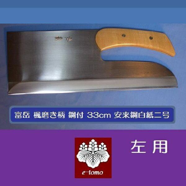 麺切り包丁《左用》2465-9