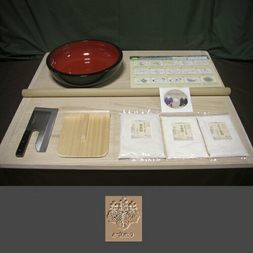 そば打ち道具一式 L判 蕎麦粉セット(極上石臼一本挽き)