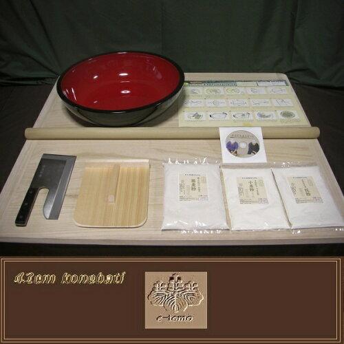 42cmこね鉢 L判 そば打ち道具一式 そば粉セット(極上石臼一本挽き)
