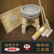 餅つき道具 二升用臼 木台・杵M・子供用キネ大小2本・二升用のし板セット