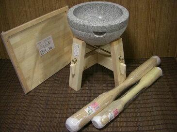 餅つき道具 二升用臼 木台・うさぎ杵L1本 ・M1本・二升用のし板セット