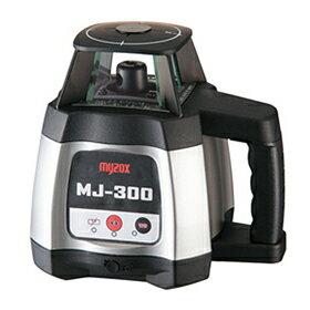 マイゾックス 自動整準レーザーレベル MJ-300 (受光器×2個・三脚・クランプ付):e-tool